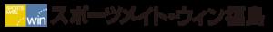 sportsmate.win_logo banner fukushima